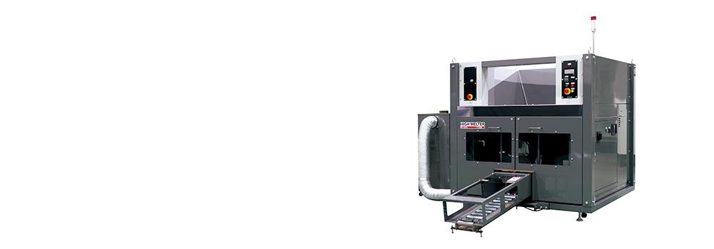 発泡スチロール減容機